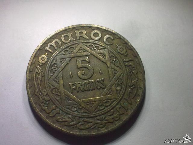 piece monnaie rare de 5 francs marocaine 1000 dh. Black Bedroom Furniture Sets. Home Design Ideas