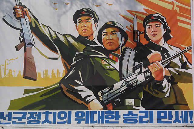 Propaganda Poster in Pyongyang