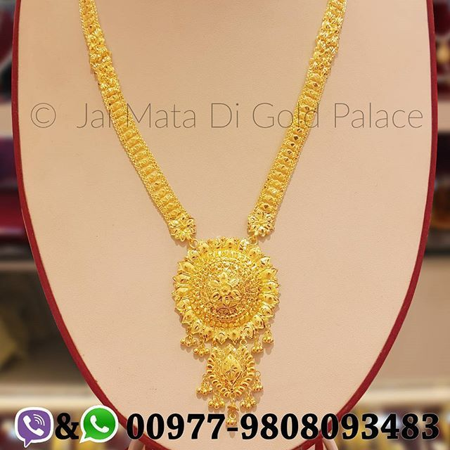 Beautifully Designed Magnificent Piece Of Gold Ornament Name Ranihaar Code 657 Bridal Gold Jewellery Designs Gold Necklace Designs Bangles Jewelry Designs