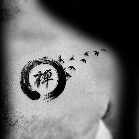 Upper Chest Enso Circle Of Life With Flying Birds And Chinese Symbol