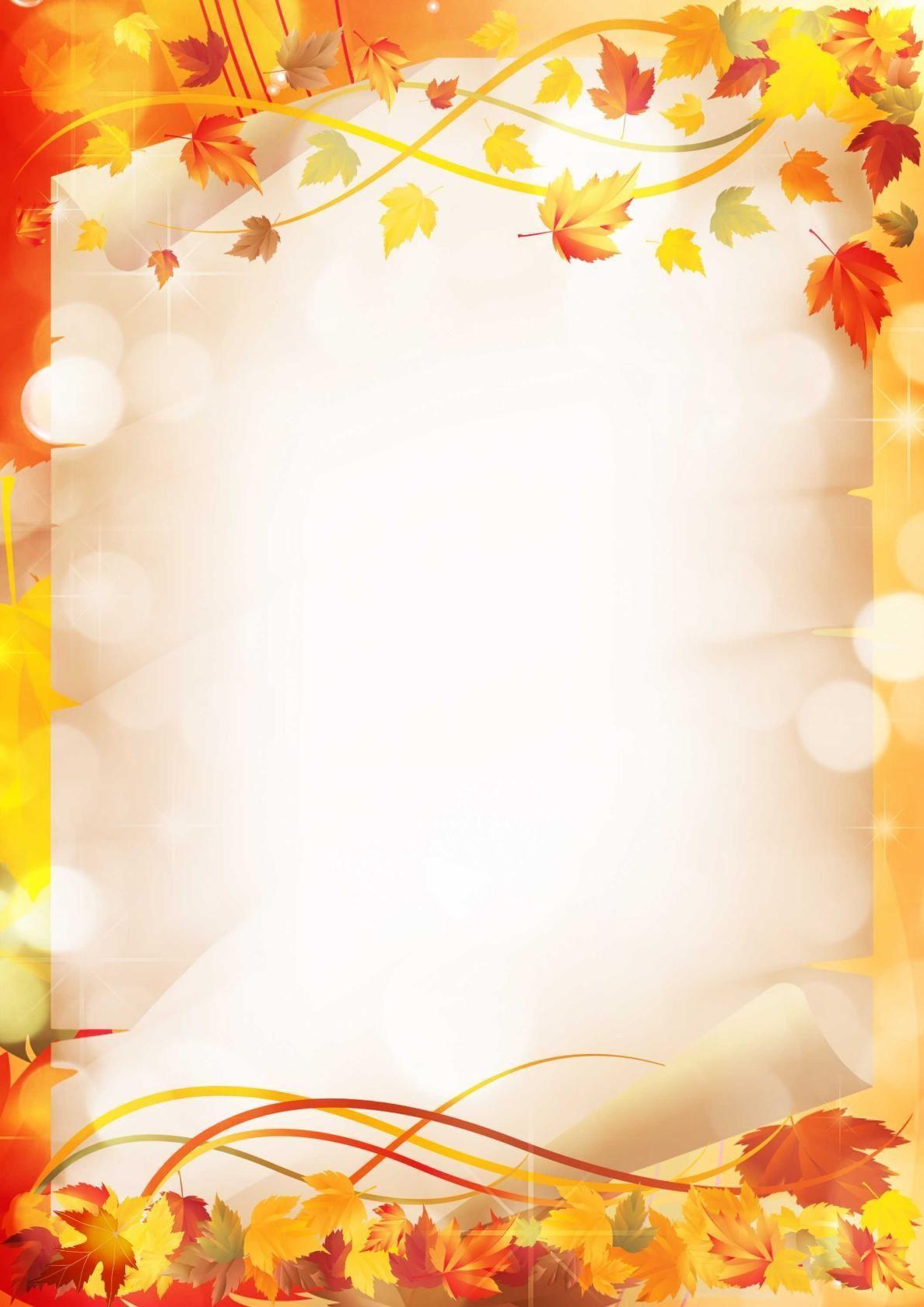 Открытки музыкальные, фон для открытки на день рождения осенью
