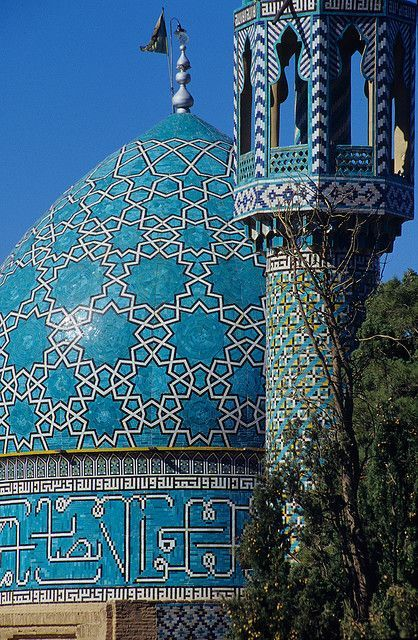 The blue dome of Shāh Ni'matullāh-i Valī Mausoleum...