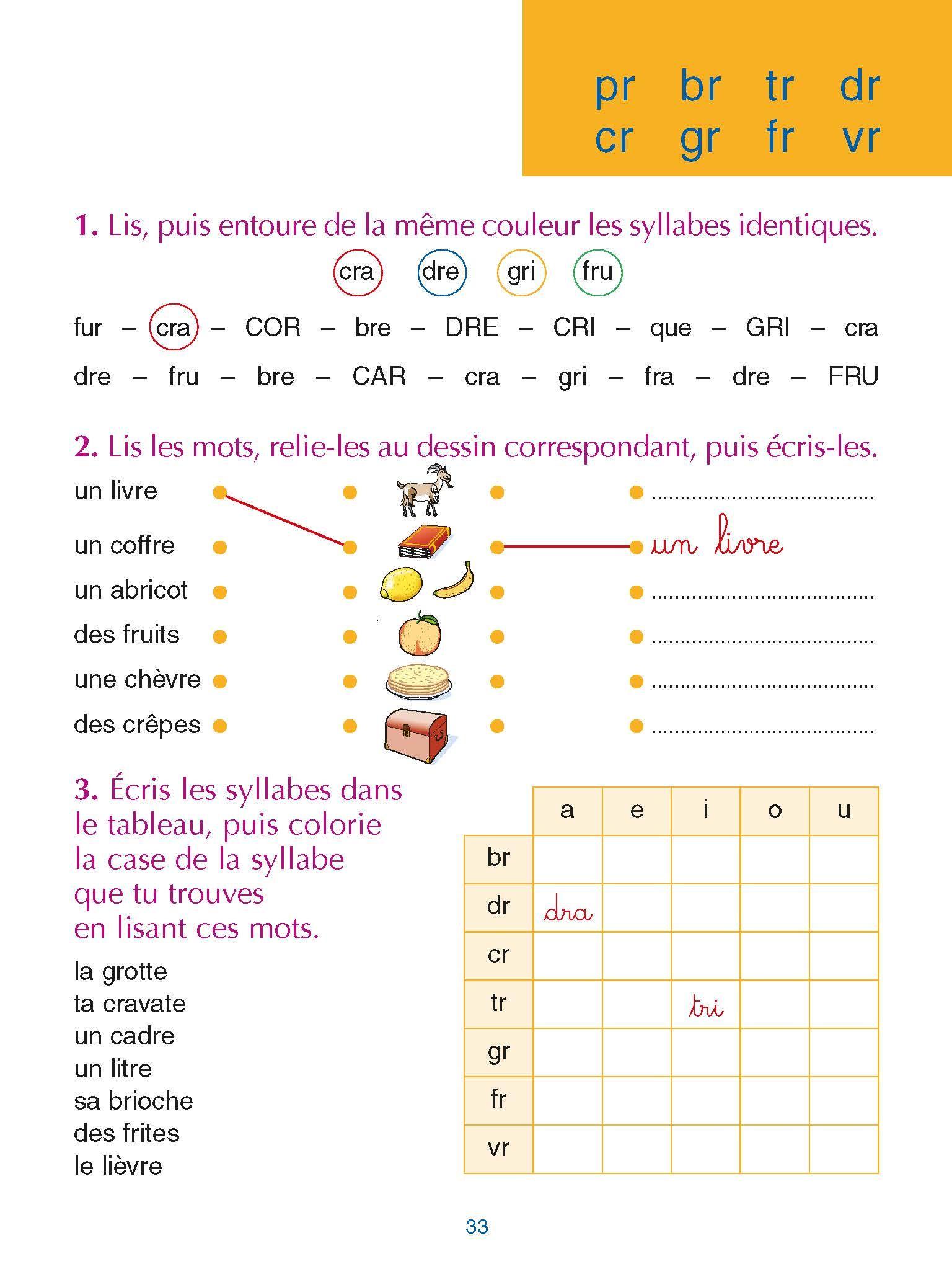 Hachette Education Sami Et Julie Methode Syllabique Cahier