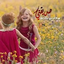 Resultat De Recherche D Images Pour صديقتي توأم روحي Flower Girl Dresses Flower Girl Girls Dresses