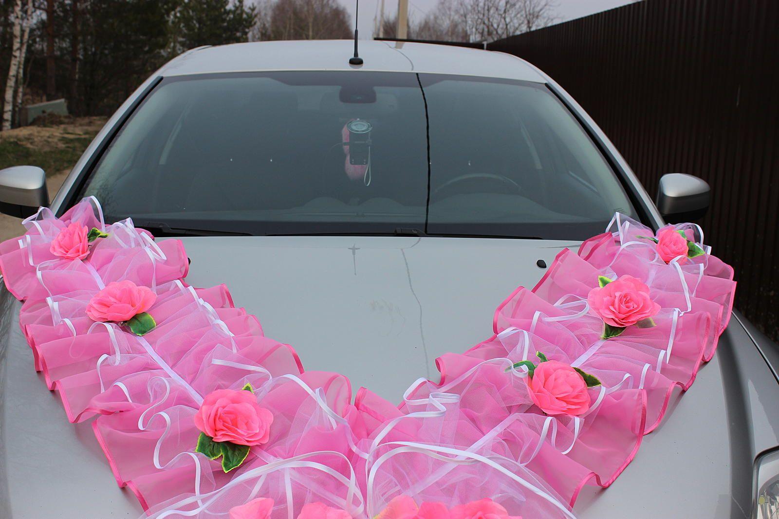Украшения из органзы на машины своими руками фото 294