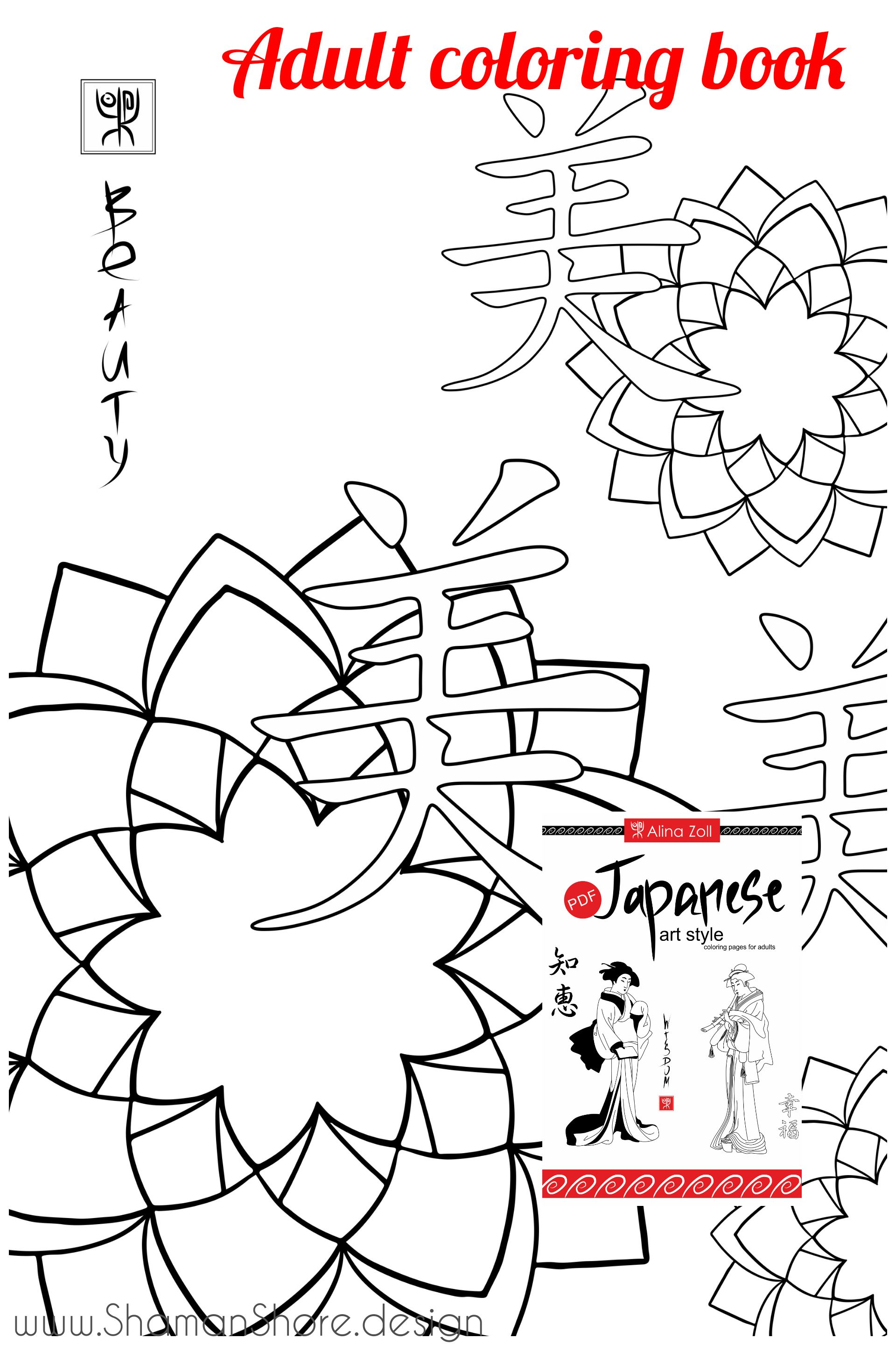 coloring book japanese creative activity for adults coloring