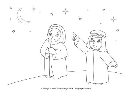 Sunnahs of 'Eid ul Fitr - 5 Coloring Sheets! - Islamic Comics | 325x460