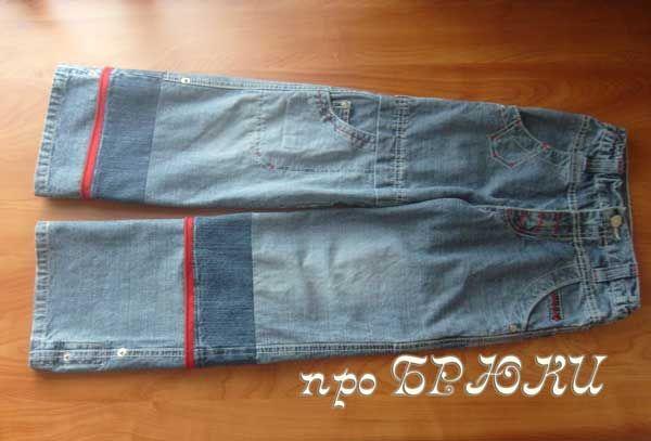 Как удлинить джинсы - 3 способа 61