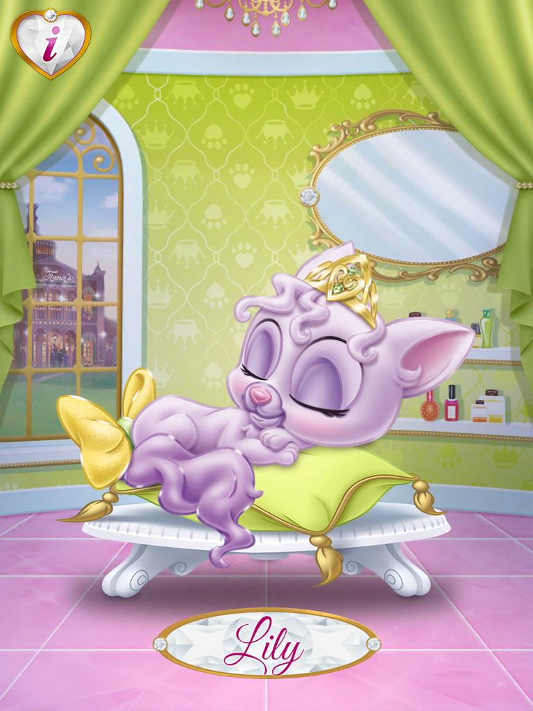 Princess Palace Pets - Tiana - Lily