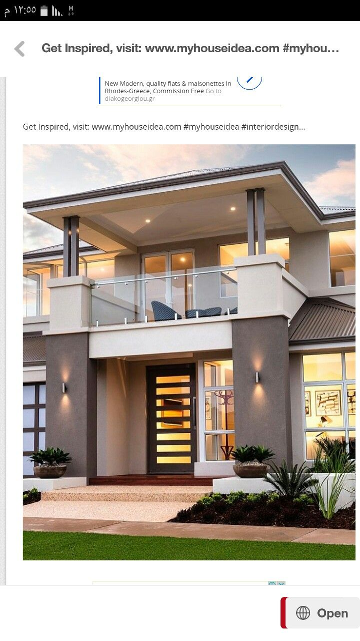 Hausfassaden, Einfamilienhaus, Moderne Häuser, Wohnen, Haus Design, Haus  Innenarchitektur, Tür Design, Modernes Wohnen, Luxus Dekor