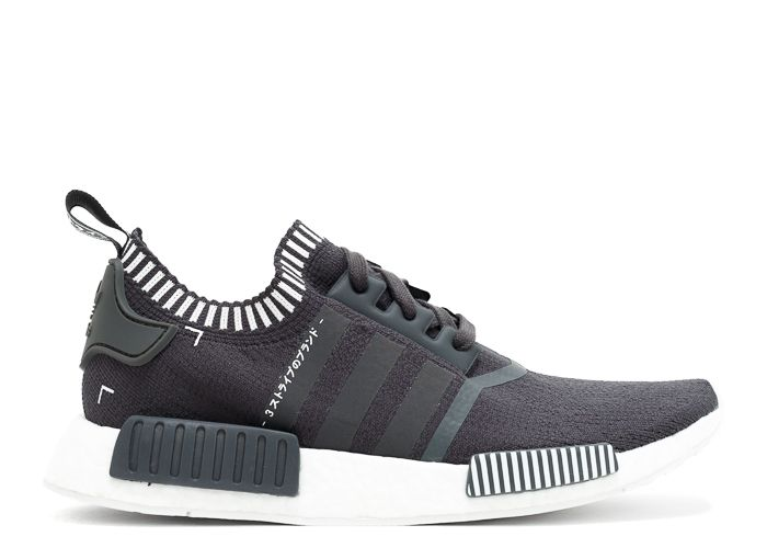 adidas originals ua authentic nmd pk japan boost dark grey white sneaker -  where to buy authentic adidas nmd runner.
