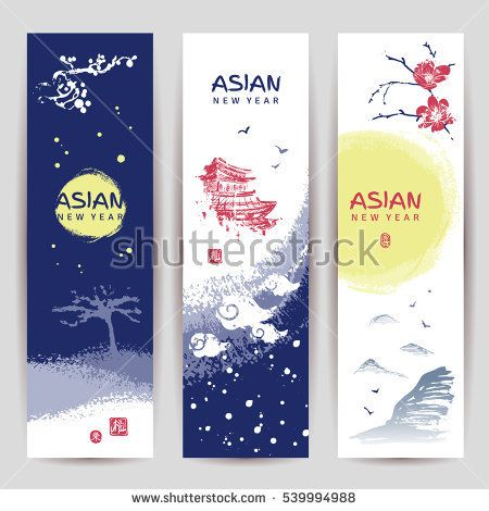 Oriental banners set vertical cards with asian architecture and vertical cards with asian architecture and nature in traditional style korean new year seasonal greetings concept website headers m4hsunfo