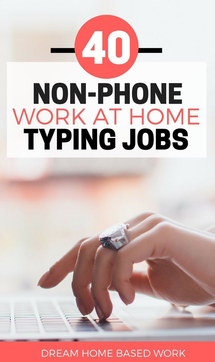 Internet typing jobs