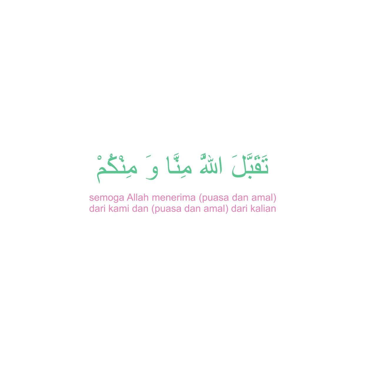 Ucapan Taqabbalallahu Minna Wa Minkum Arab Yang Benar
