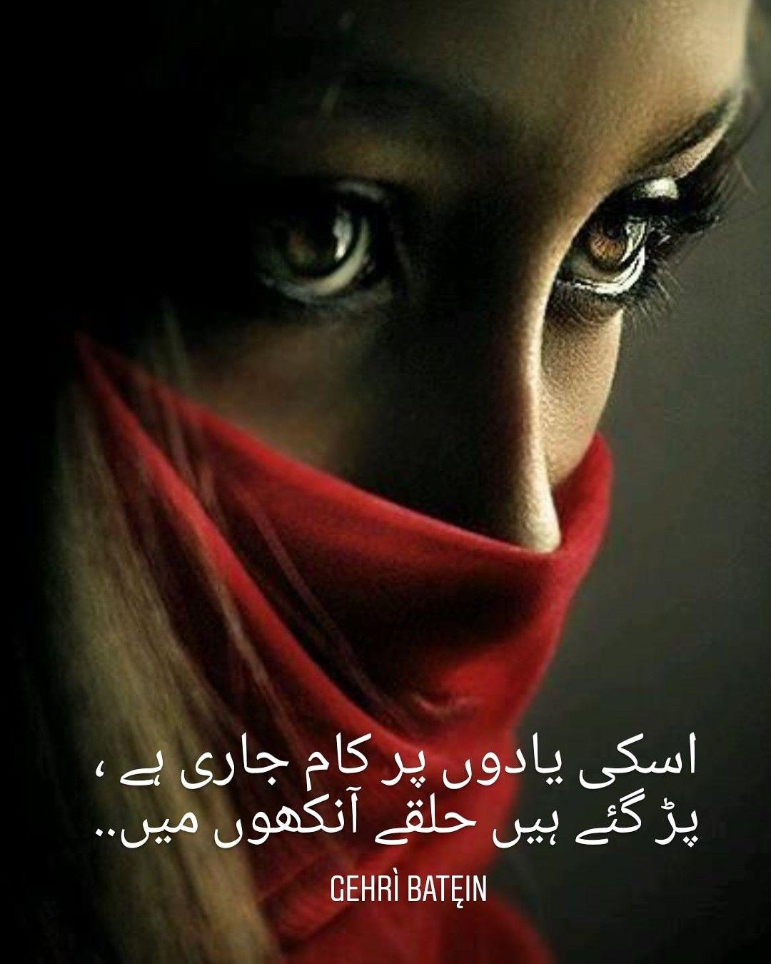 Urdu Poetry Urdu Poetry Poetry Deep Words