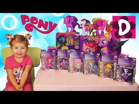 ✿ Наши Новые ПОНИ Май Литл Пони МЛП Equestria Girls my little pony mlp unboxing new toys    {{AutoHashTags}}