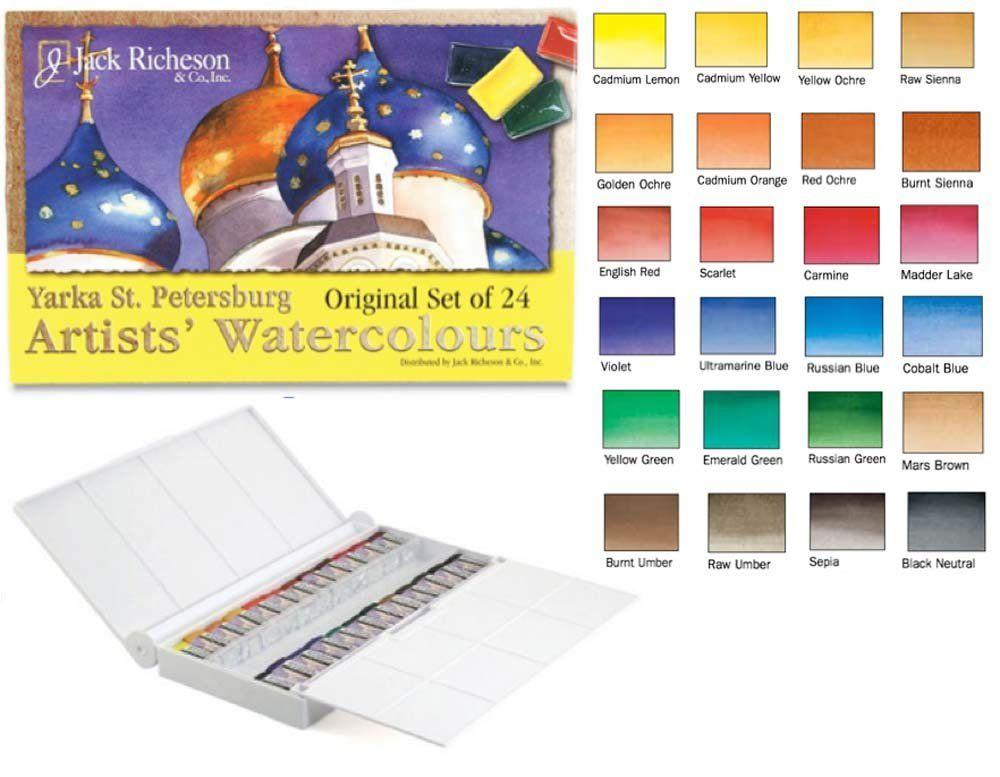 Amazon Com Yarka St Petersburg Watercolor Set Set Of 24 Home
