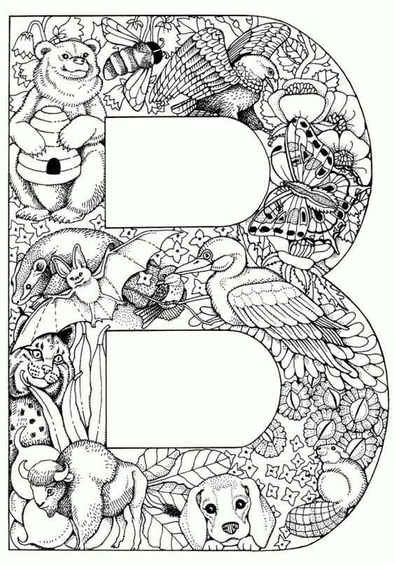Illusion Coloring Pages To Print. Free Coloring pages printables  coloring Glue guns and Guns