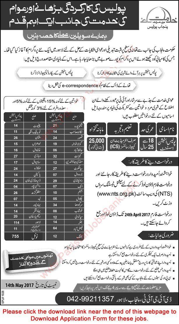 Punjab Police Station Assistant Jobs April 2017 Nts Application Form