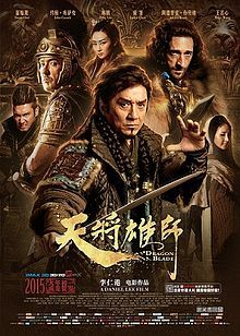 Dragon Blade Film Blade Movie Dragon Blade Latest Hollywood Movies