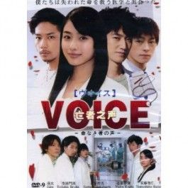 Pin By Goliath1357 On Asian Dramas I Plan To Watch Japanese Drama All Korean Drama The Voice