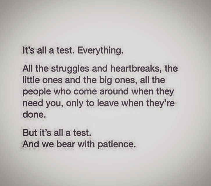 Its All A Test From Allah Swt Quotes Quotes Islamic Quotes