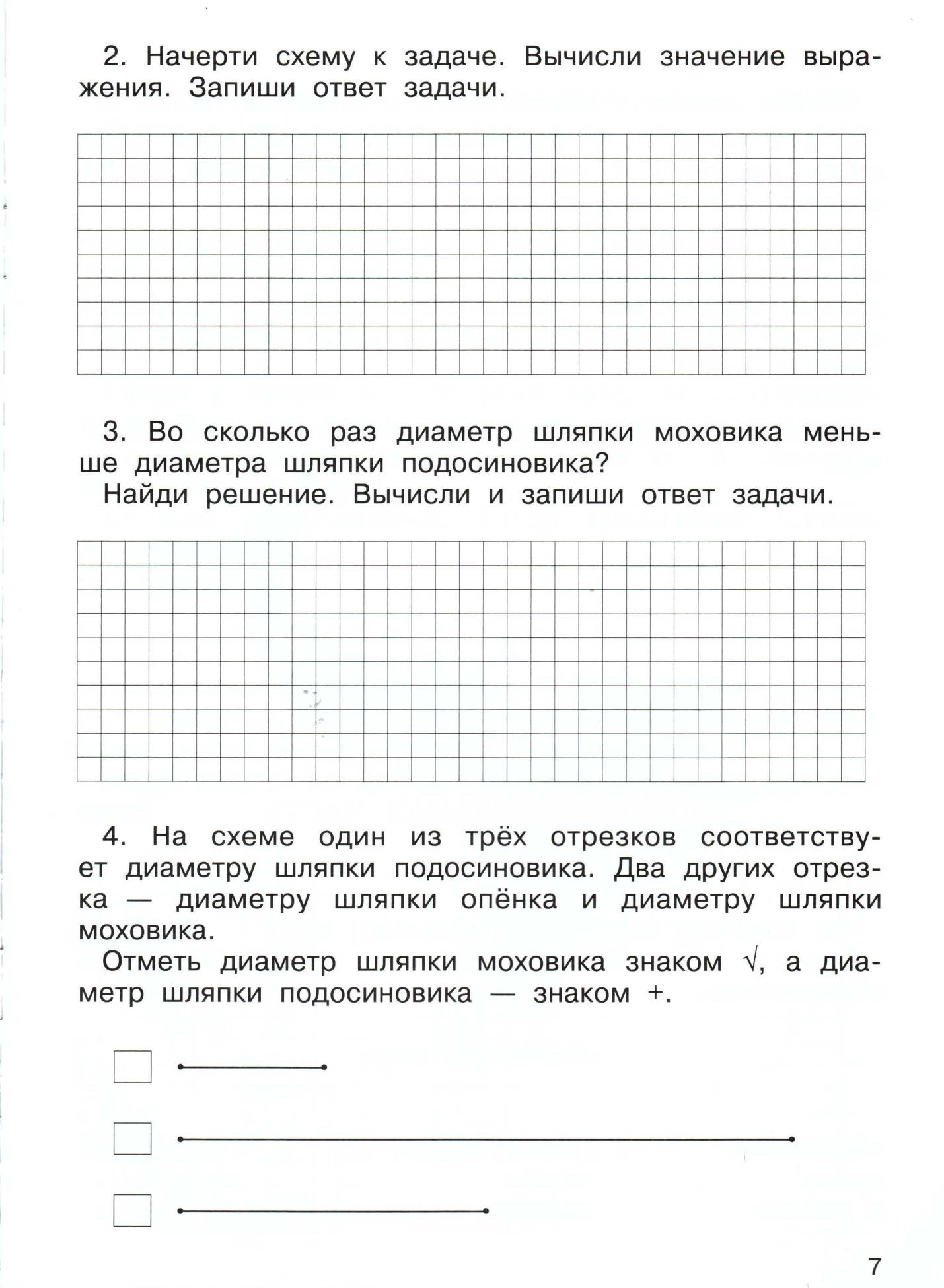 Всемирнаяистория 8 класс лихтей гдз без регистрации