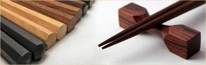 江戸八角箸