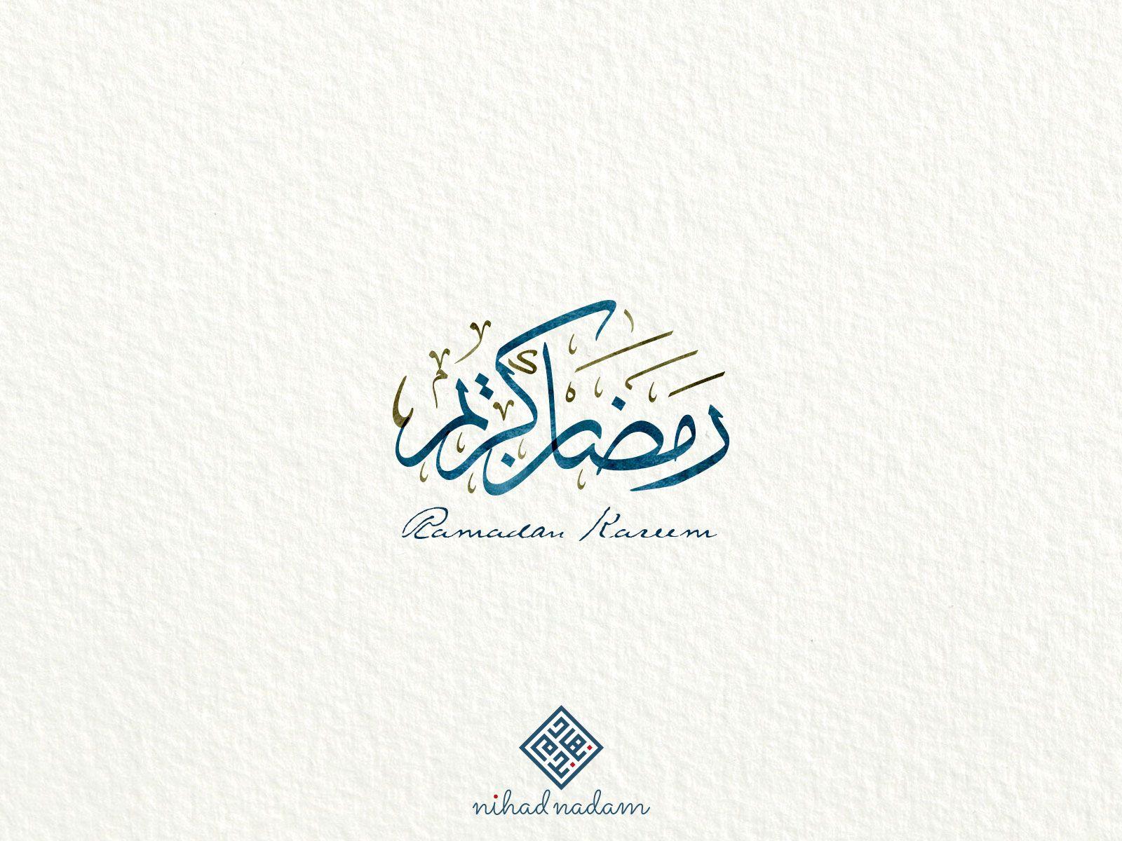 Ramadan 2020 Free Designs Arabic Design تصاميم رمضان كريم للتحميل المجاني Ramadan Free Design Ramadan Kareem Vector