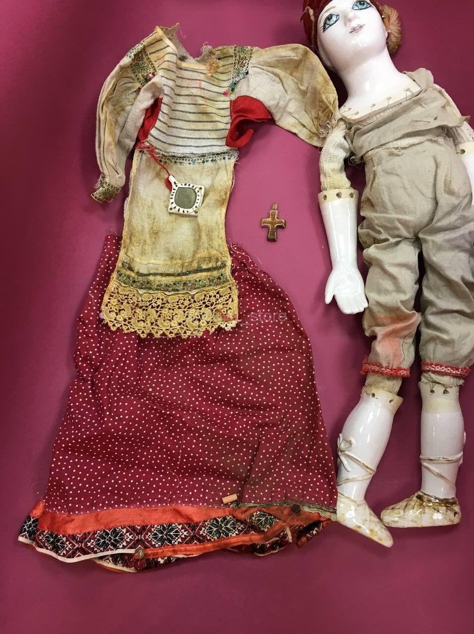 Антикварная фарфоровая кукла. Русский костюм. Царская ...