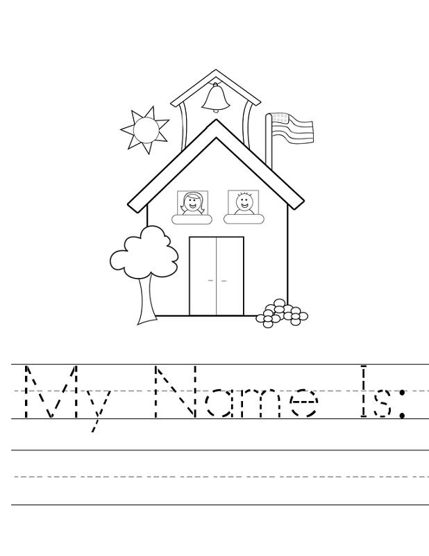 Traceable Name Worksheets Preschool Names I Love School Name Tracing Worksheets