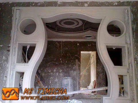 اروع اقواس الجبس اقواس جبسية اخر موضه 2016 Arc Platre Maroc Ms Timicha Ceiling Design Ceiling Decor Design