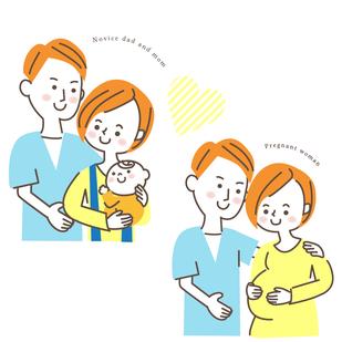 仲良し家族 ママとパパとあかちゃん イラスト あかちゃん 挿絵