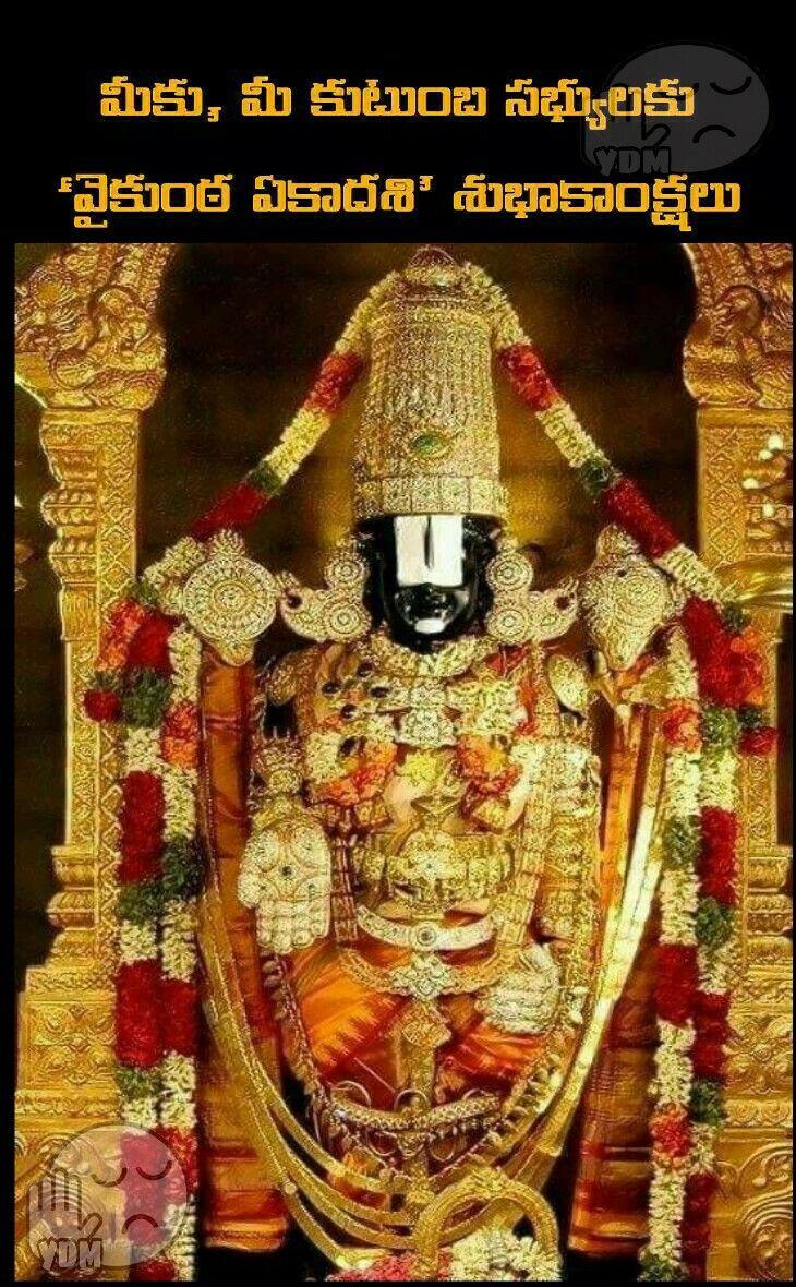 Wonderful Wallpaper Lord Govinda - ba09924d892019dc36c10db67a49d6c2  2018_725783.jpg