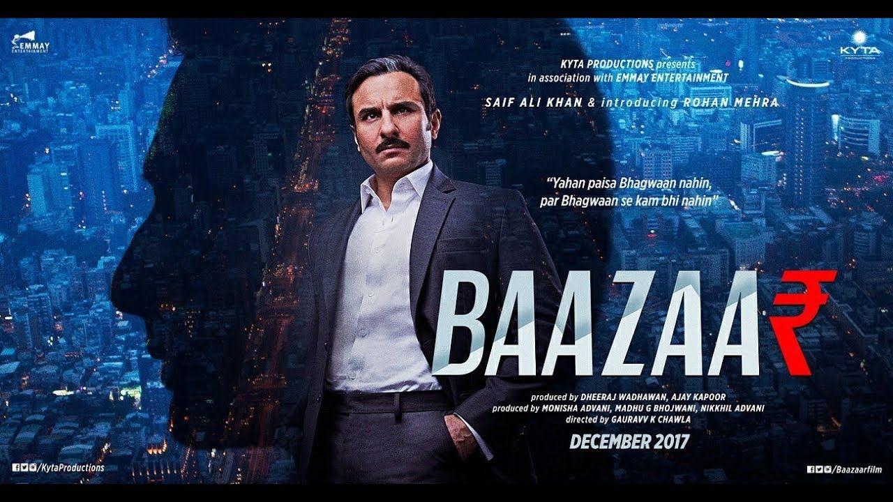 dasavatharam movie download kuttymovies