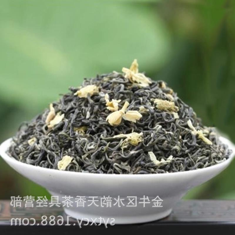 32.40$  Watch now - https://alitems.com/g/1e8d114494b01f4c715516525dc3e8/?i=5&ulp=https%3A%2F%2Fwww.aliexpress.com%2Fitem%2FFresh-Blooming-Tea-500g-Premium-Curved-Jasmine-Flowers-Organic-Natural-Fragrance-Flowering-Health-Care-Beauty-Loose%2F32589491511.html - Fresh Blooming Tea 500g Premium Curved Jasmine Flowers Organic Natural Fragrance Flowering Health Care Beauty Loose Te 6137-35 32.40$