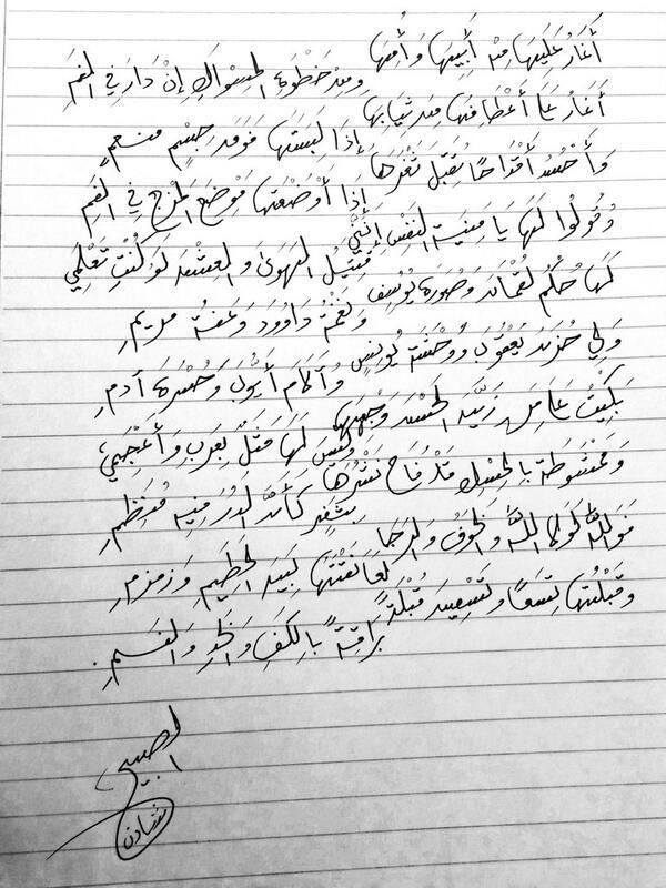 من أجمل قصائد يزيد بن معاوية أصابك عشق Arabic Love Quotes Simple Words Cool Words