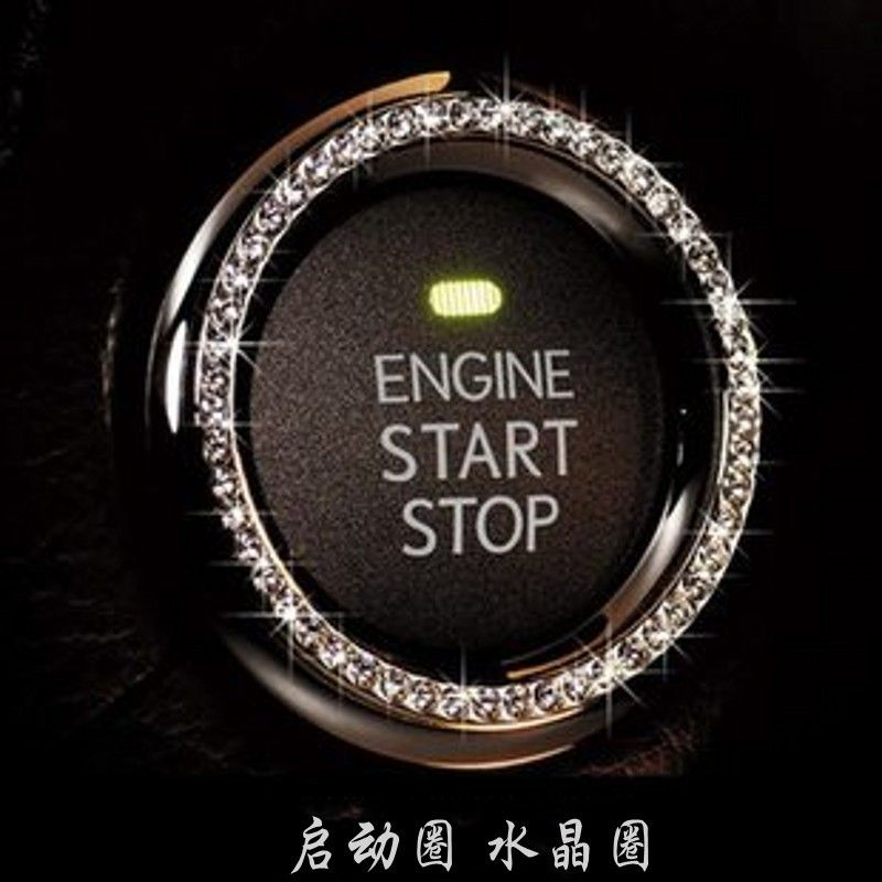 Car accessories car crystal diamond ring to start a key to start key ...