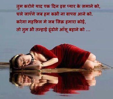 Hot Romantic Bangla Kobita Love Images SMS | vday images