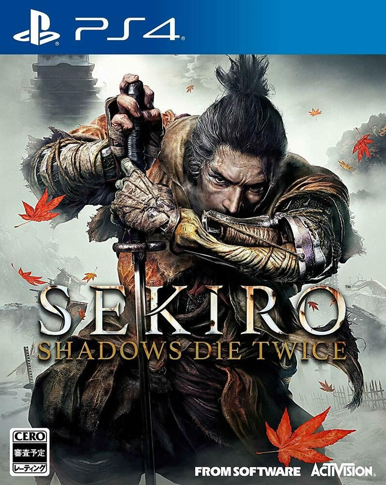 PS4 SEKIRO SHADOWS DIE TWICE Sp Package Artwork Soundtrack Sony