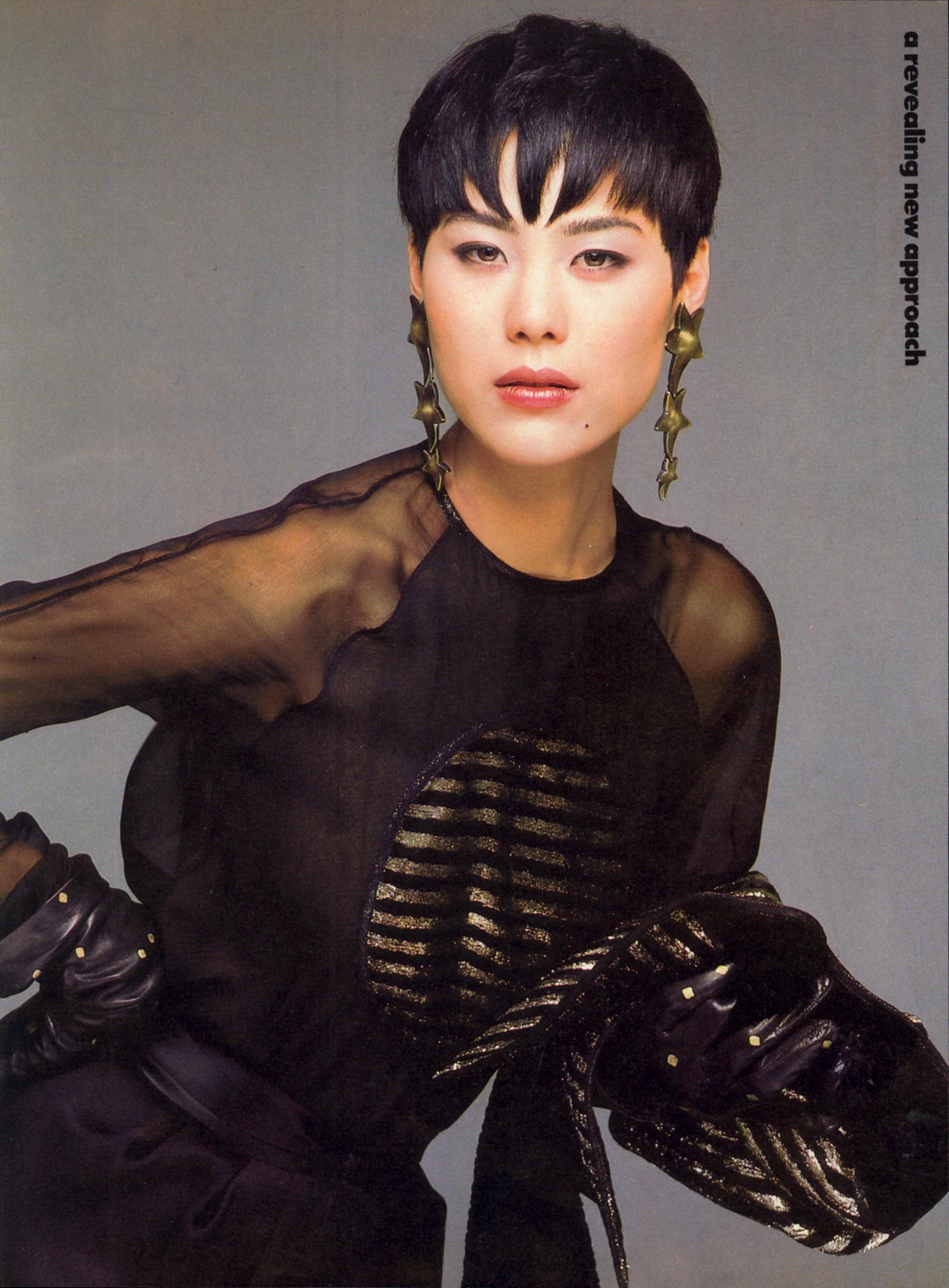 picture Ariane Koizumi