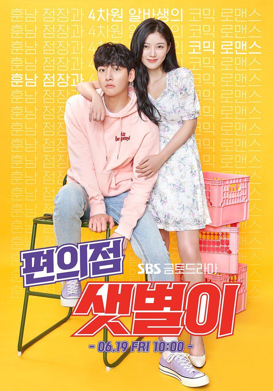 On Twitter Drama Korea Korean Drama Korean Tv Series