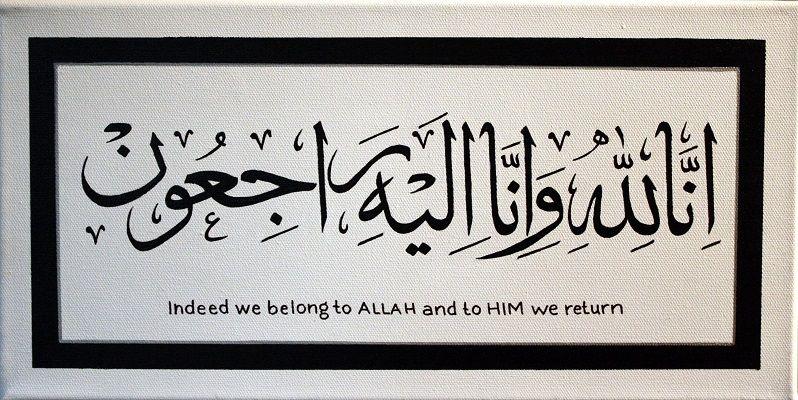 Pin On Pure Islamic