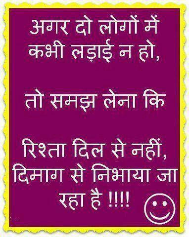7dc8e98658ec409c9b3e1448e9867225.jpg (382×480) | Surinder Goyal ...