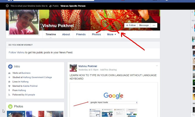 Facebook Par Add Friend Follow Aur Message Button Kaise Hide