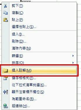 檔 不可以 沒有註解  這太好笑了 [XD] 寫程式最重要的一件事