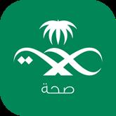 المساعدة والدعم تطبيقات وزارة الصحة للأجهزة الذكية Peace Symbol Peace Symbols