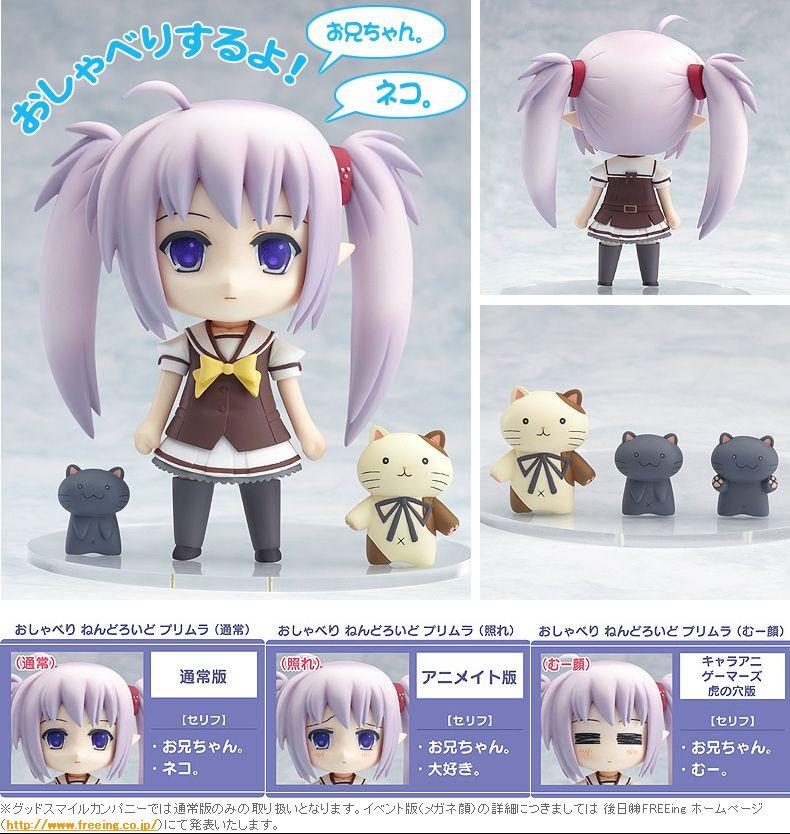 Primula's Little Big Adventure!? in 2019 Anime figurines