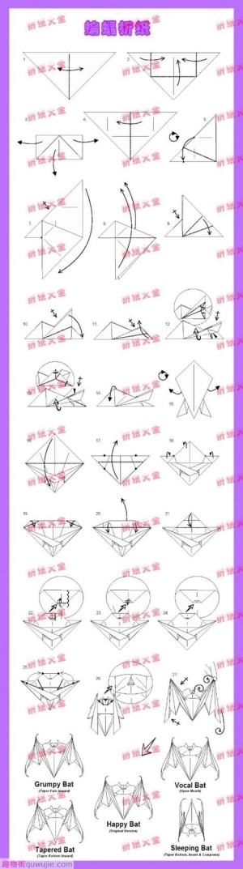 Origami Paper Bat By Diyforever