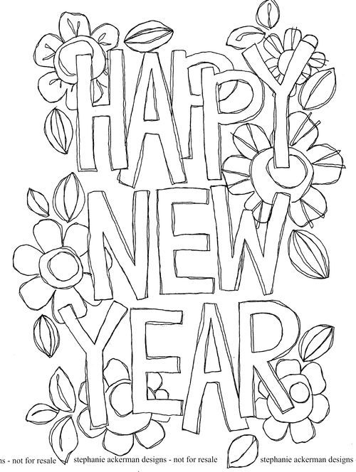 Happy New Year Coloring Page Zumba Concept